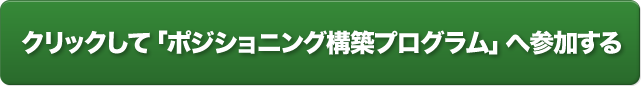 btn-green