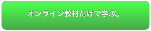 スクリーンショット 2016-02-26 17.10.22